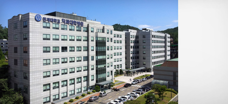 치과대학병원 2층 로비 리모델링 봉헌식