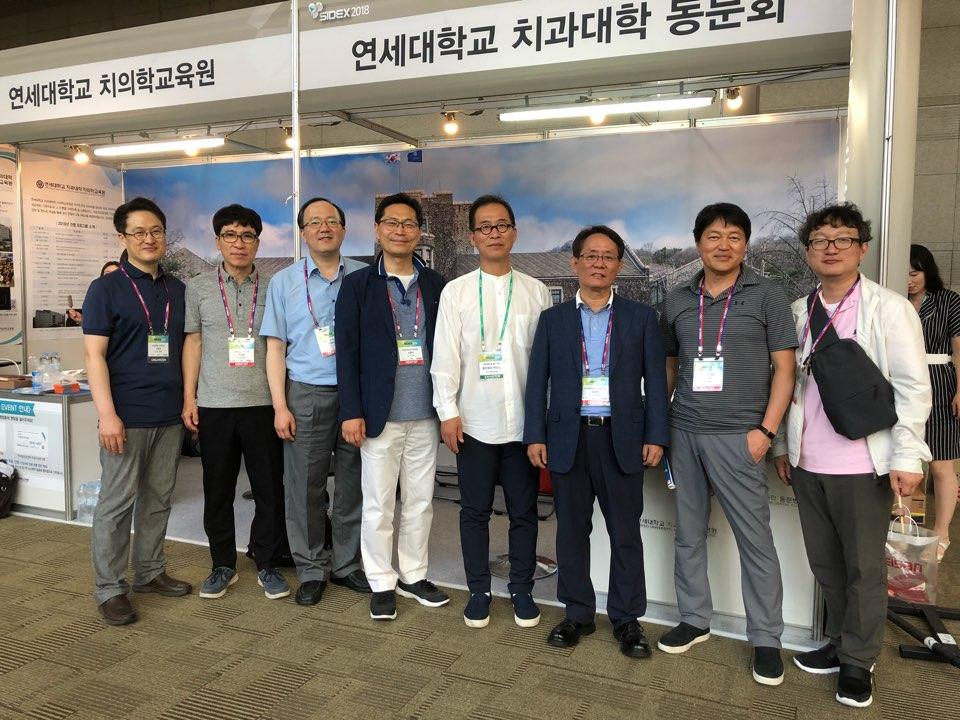 SIDEX2018 참가